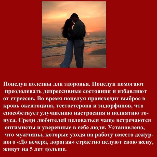 1327606672_kiss_010 (640x640, 247Kb)