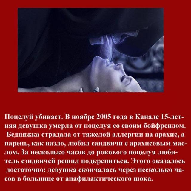 1327606684_kiss_080 (640x640, 236Kb)