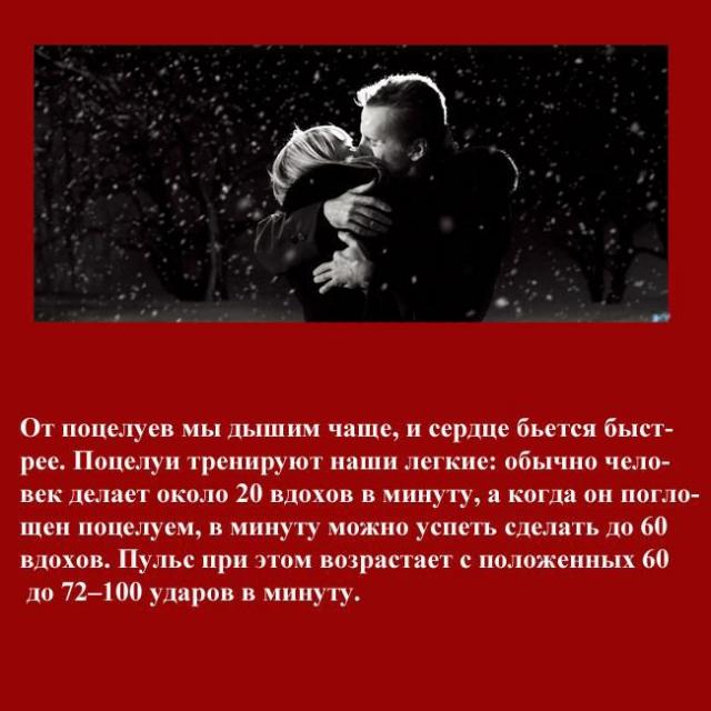 1327606692_kiss_040 (640x640, 198Kb)