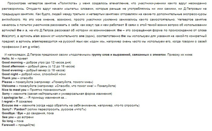 Безымянный 2 (700x434, 100Kb)