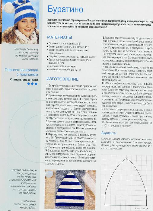 File0028 (507x700, 482Kb)