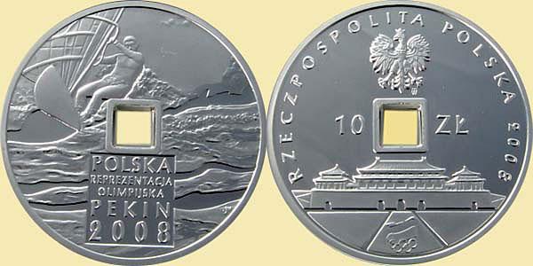 монета13 (600x300, 40Kb)