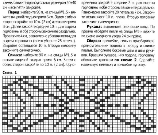 4403711_krestplatsicami2 (515x441, 150Kb)
