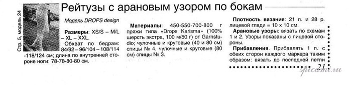 13-1 (700x170, 42Kb)