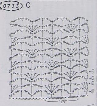 00733C (317x347, 59Kb)