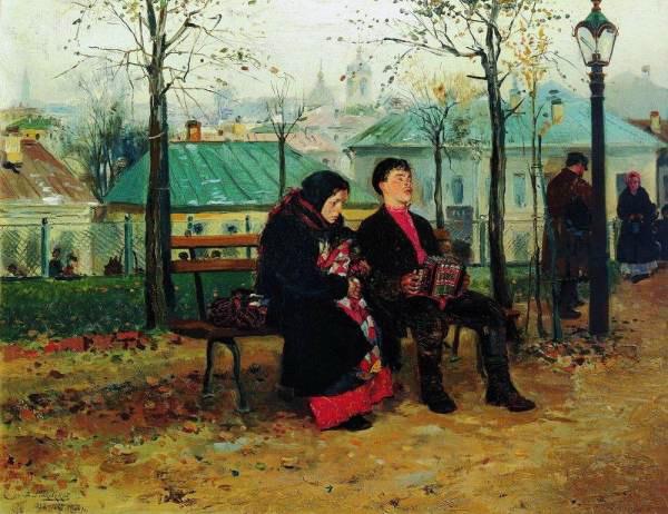 На бульваре 1886 1887 (600x462, 83Kb)