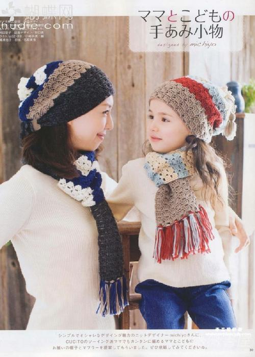 beautiful-hat-mum-baby-crochet-patterns-craft-craft-1100624143593d0b3f7eccc0856 (500x700, 367Kb)