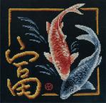 """И-0156 Набор для вышивания  """"Богатство """" ."""