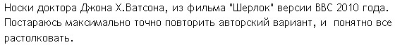 4683827_20120202_101655 (560x64, 14Kb)