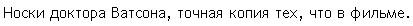 4683827_20120202_101631 (413x26, 5Kb)
