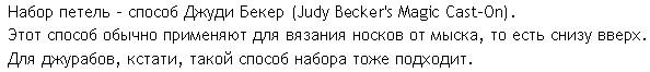 4683827_20120202_100822 (594x66, 18Kb)