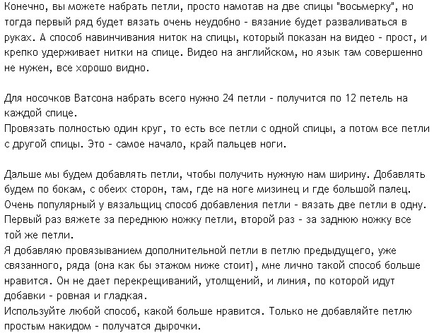 http://img0.liveinternet.ru/images/attach/c/2/83/61/83061594_large_4683827_20120202_100906.jpg