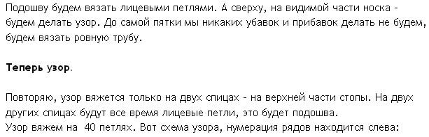 4683827_20120202_100954 (613x197, 38Kb)
