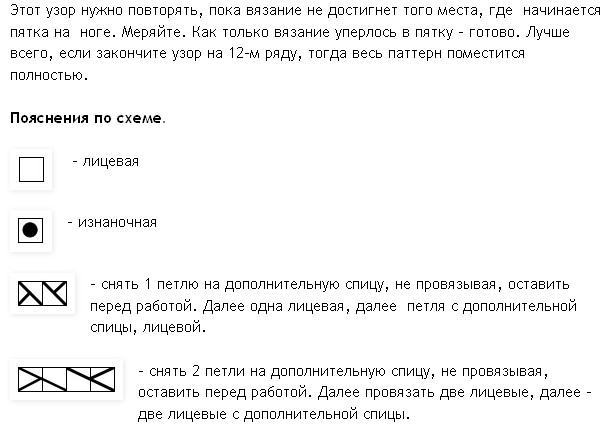 http://img0.liveinternet.ru/images/attach/c/2/83/61/83061598_large_4683827_20120202_101036.jpg
