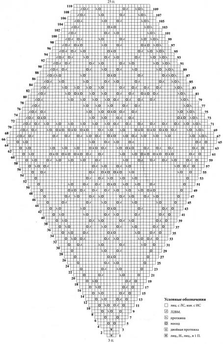 4427642_star02 (454x700, 203Kb)