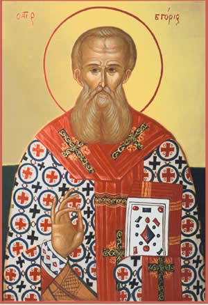 gregory_theologian2 (300x438, 31Kb)
