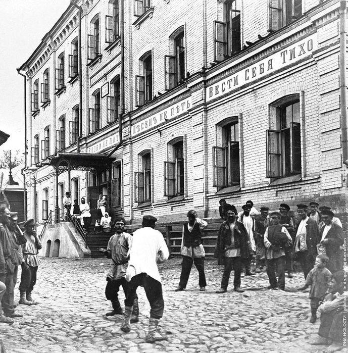 1895 Драка ф-ф Максим Дмитриев (689x700, 156Kb)