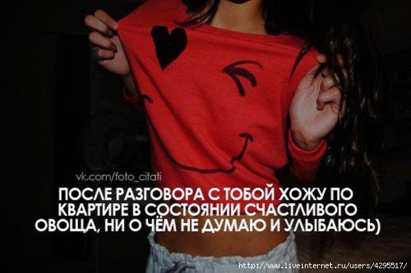 цитаты/4295517_1328175091_quote_57 (600x399, 96Kb)