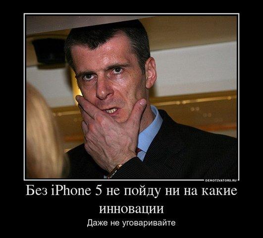 ������, ���������, ������, ����, ���������, ������ 2012, ������, �������, �������, ������/4790194_s640x48d0 (531x480, 37Kb)