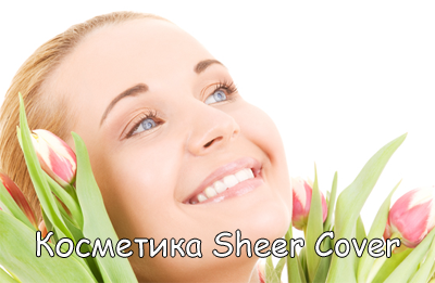 Sheer-Cover-cosmetica (400x261, 119Kb)