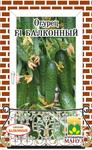 Превью Огурец_Балконный_F1 12.11.2010 (393x639, 287Kb)
