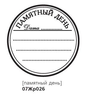 07zhr026 (287x314, 30Kb)