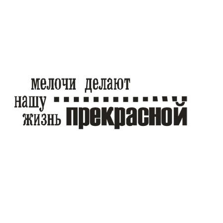 SHPN57_enl (450x450, 28Kb)