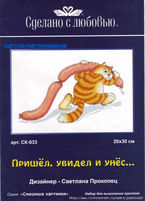 71_2 (505x700, 118Kb)