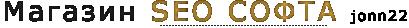 logo_name (409x28, 7Kb)