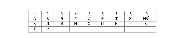 1328200278_tablica (601x124, 23Kb)