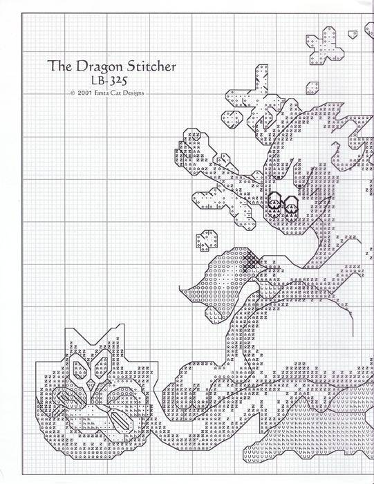 драконы вышивают схема 1