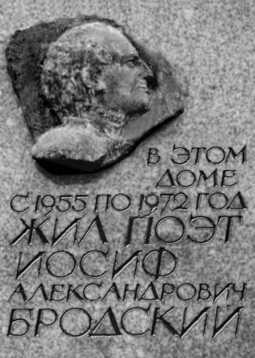 4514961_evreiskaya_ptica_vorona (500x700, 61Kb)