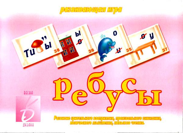 4663906_rebysi1 (600x434, 331Kb)