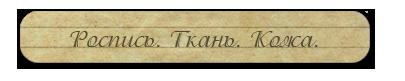 4195696_rtk (405x81, 40Kb)