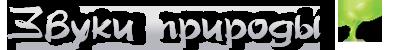 logo (400x50, 17Kb)
