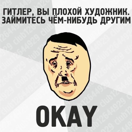 0_6a014_8ded7fba_L (450x450, 50Kb)