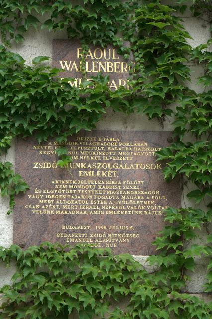 Центральная Синагога Будапешта - Dohany Street Synagogue 17337