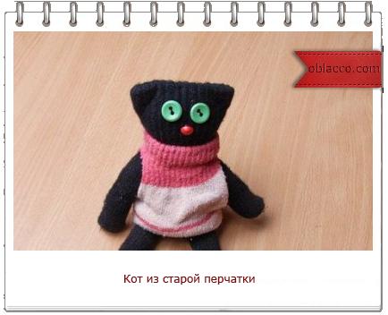 кот из перчатки/3518263__3_ (434x352, 152Kb)