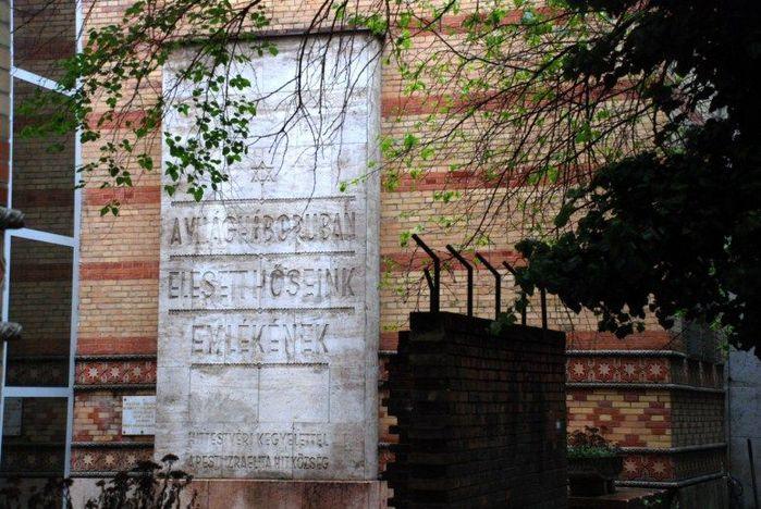 Центральная Синагога Будапешта - Dohany Street Synagogue 67281