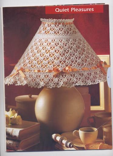 Абажур на лампу.