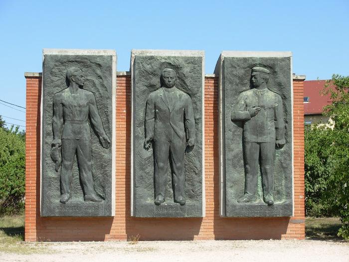 Памятники советского прошлого в Будапеште - Szoborpark 10539