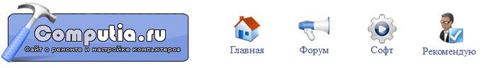 2012-02-28_194055 (700x97, 50Kb)