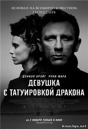 devushka_s_tatuirovkoj_drakona_novinka_2012 (307x450, 25Kb)