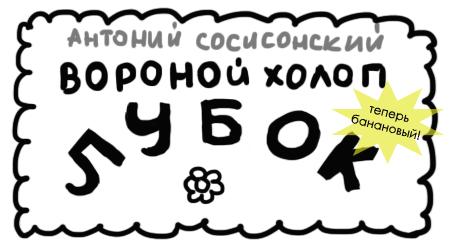Без имени (450x248, 58Kb)