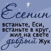 eb2c9d640717 (100x100, 11Kb)