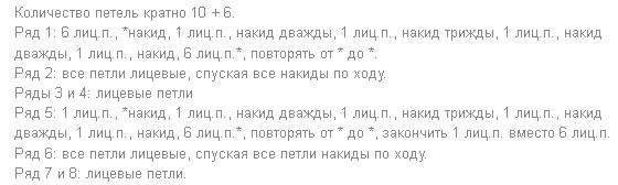 4683827_20120228_183638 (560x168, 28Kb)