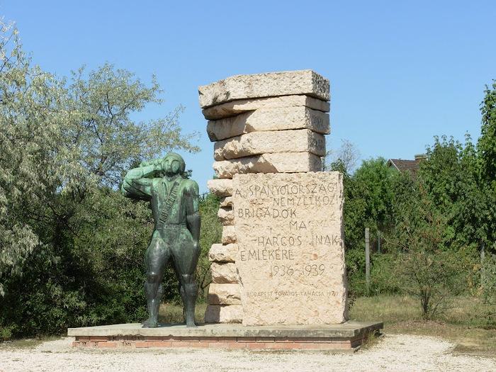 Памятники советского прошлого в Будапеште - Szoborpark 21909