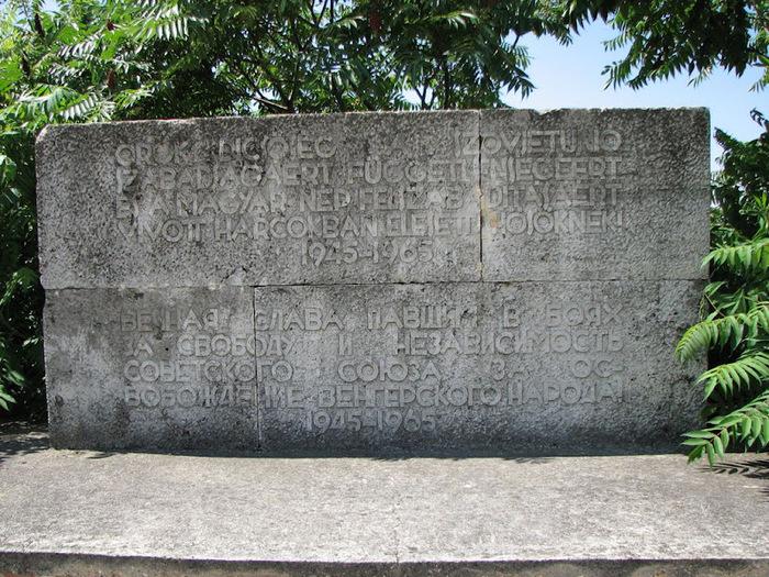 Памятники советского прошлого в Будапеште - Szoborpark 29479