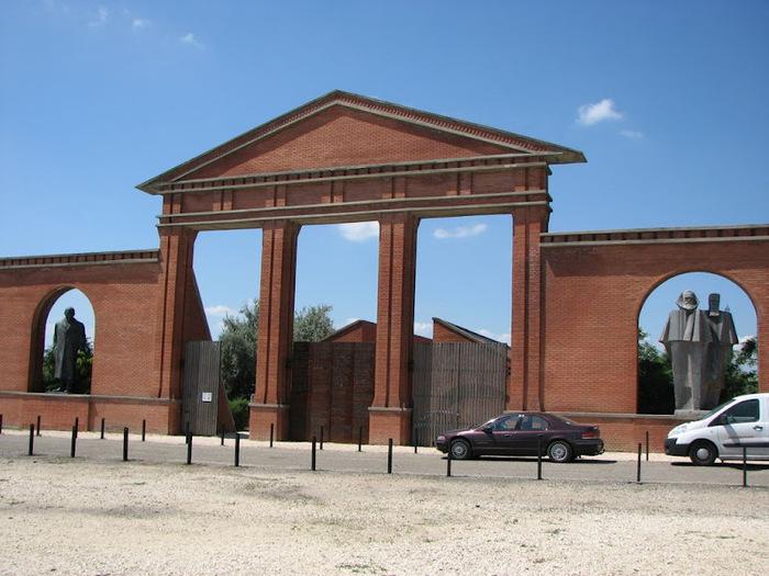Памятники советского прошлого в Будапеште - Szoborpark 81862
