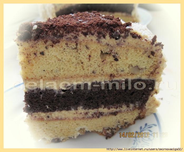 Торт сказка кусочек 700x578 224kb